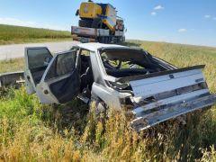 Eskişehir'de trafik kazası: 1 ölü, 2 yaralı